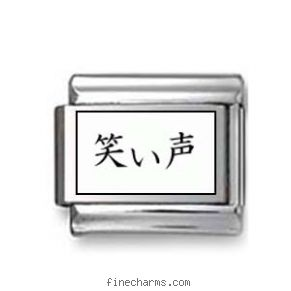 "Kanji Symbol ""Laughter"". Roma italian charms."