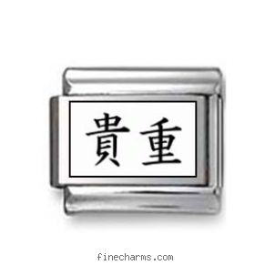 "Kanji Symbol ""Valuable"""
